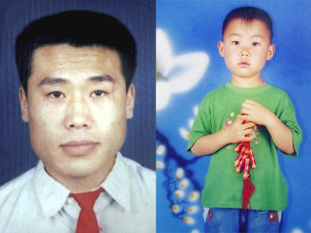 Liu Chengjun who was killed in 2003. To the right his son.